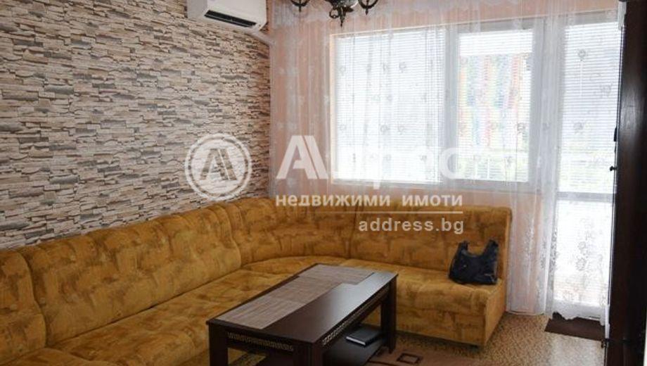 двустаен апартамент стара загора dgpdpyt6