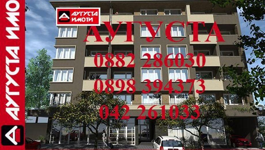 двустаен апартамент стара загора dw99wbj2