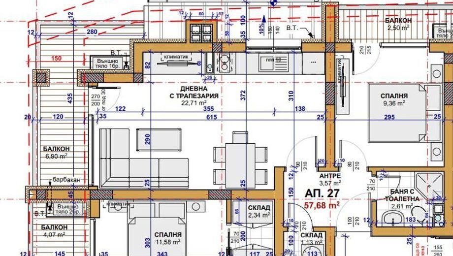 двустаен апартамент стара загора gdf8v8sc