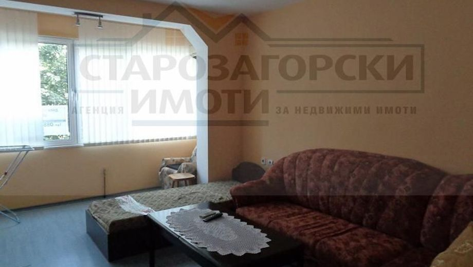 двустаен апартамент стара загора jhsft3wm