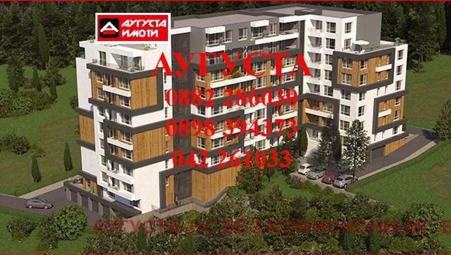 двустаен апартамент стара загора l4phv5ma