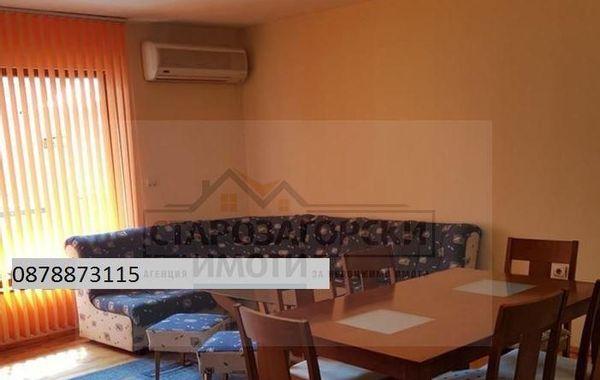 двустаен апартамент стара загора xg3nuy9u
