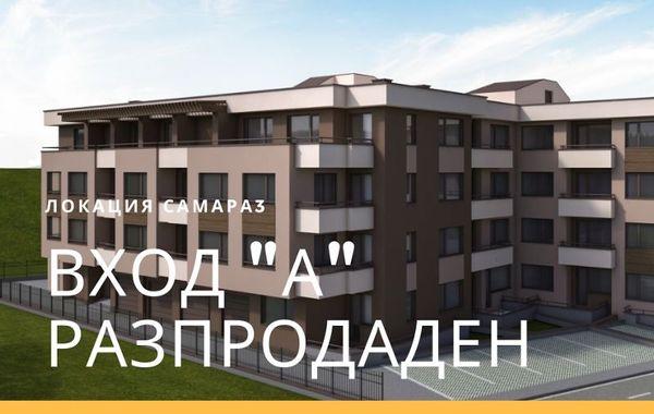 двустаен апартамент чирпан gmjtu11a