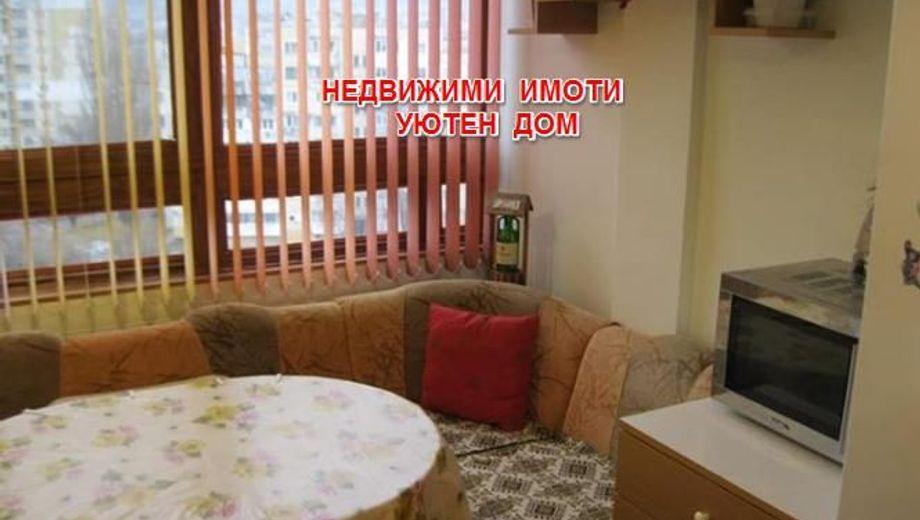 двустаен апартамент шумен 1umbp11m