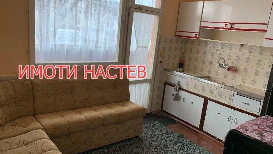 двустаен апартамент шумен 6enga55f