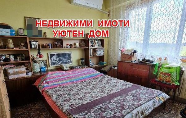 двустаен апартамент шумен 8bgnpd9u