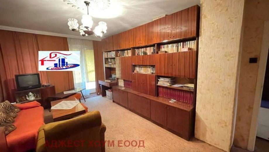 двустаен апартамент шумен p14pjtmf