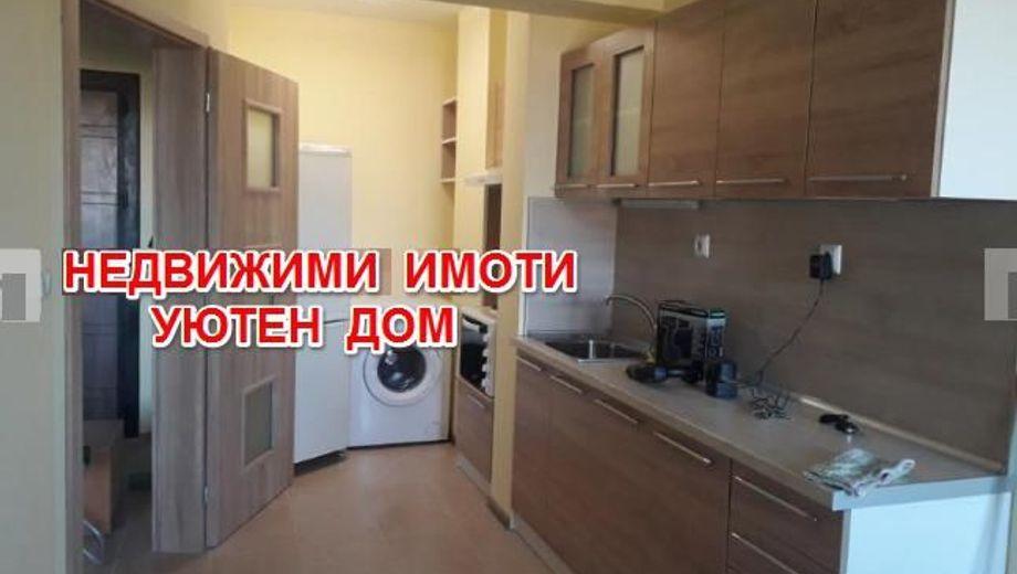 двустаен апартамент шумен v3j8lx32