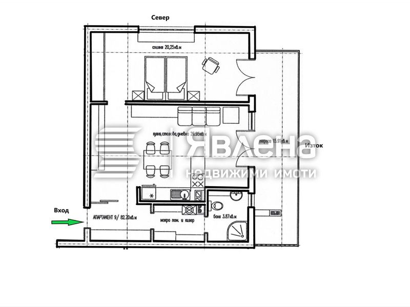 двустаен апартамент ямбол 84gyanh3