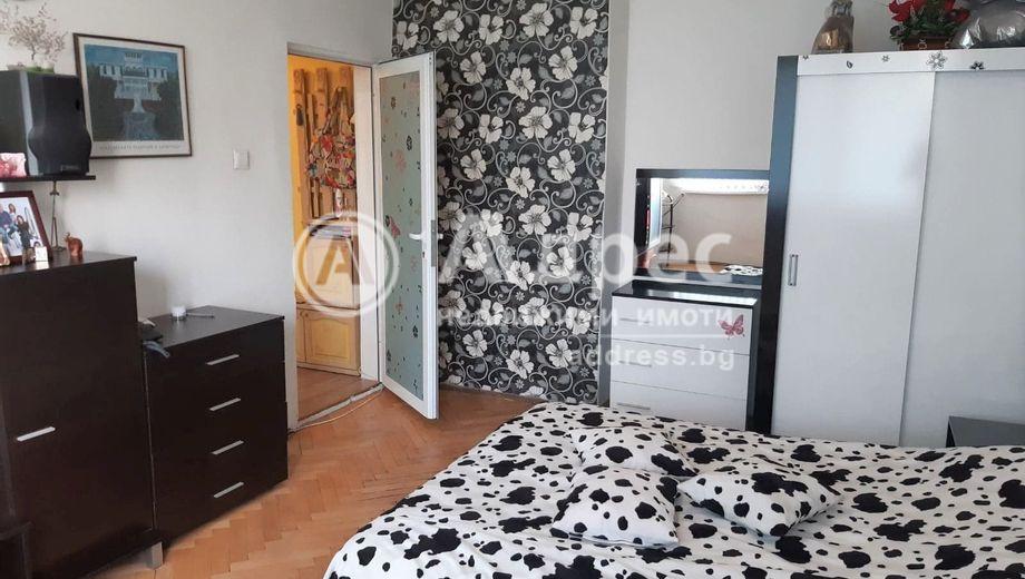 двустаен апартамент ямбол k9bnjw6l