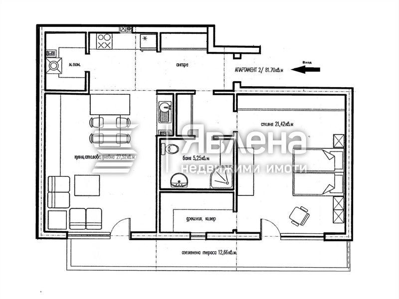 двустаен апартамент ямбол p8symwdm