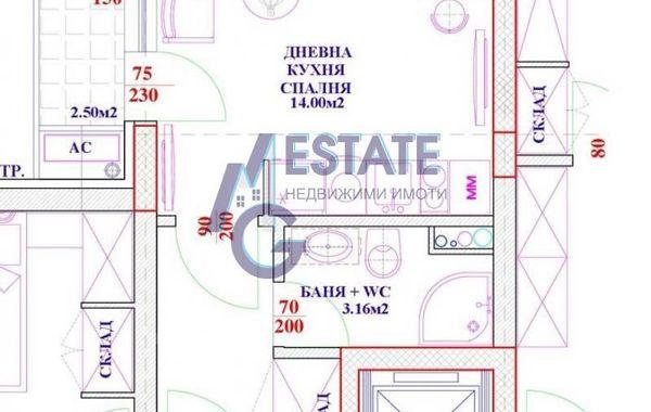 едностаен апартамент бургас arc9y64h