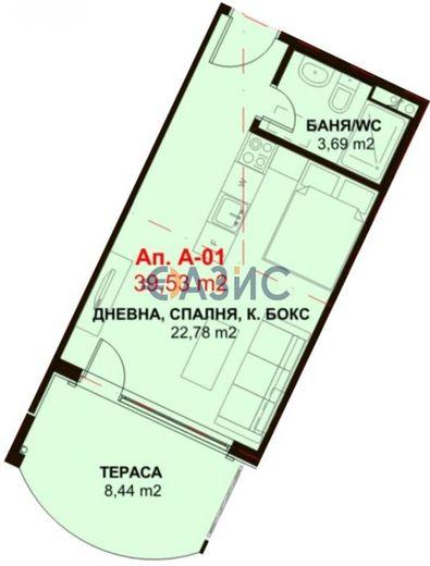 едностаен апартамент несебър 3tv6vjnw