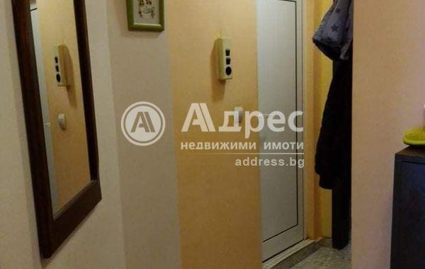 едностаен апартамент плевен t9js9q2k