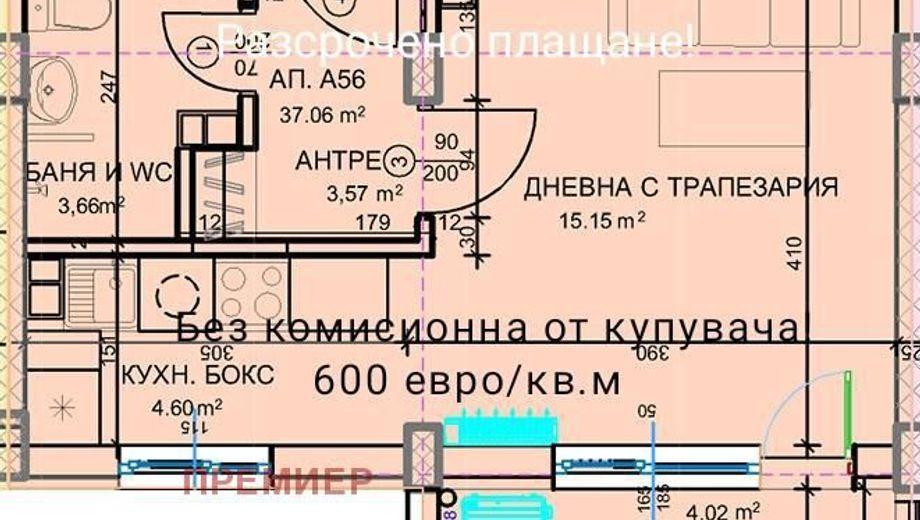 едностаен апартамент пловдив 4wac7a88
