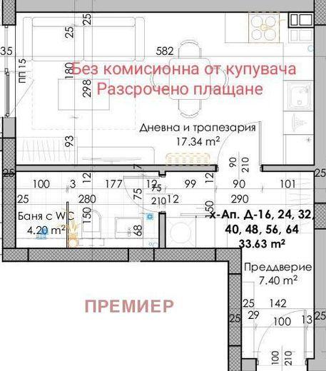 едностаен апартамент пловдив eyc1vrwp