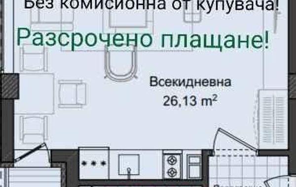едностаен апартамент пловдив jdgjdy96
