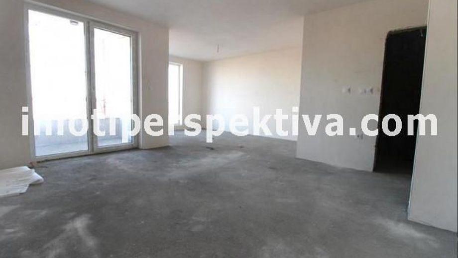 едностаен апартамент пловдив lyt8vlf7