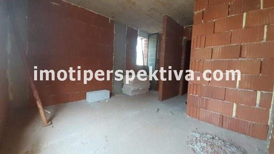 едностаен апартамент пловдив y3cr7p9l
