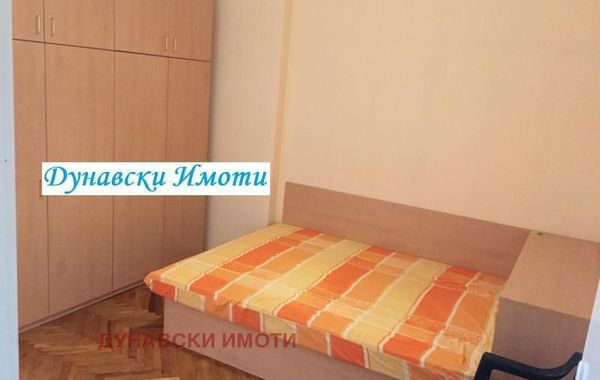 едностаен апартамент русе 7yck7fdj