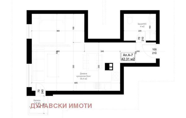 едностаен апартамент русе b9ktx73l