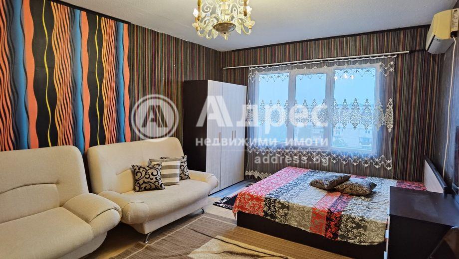 едностаен апартамент русе qdbdp8uj