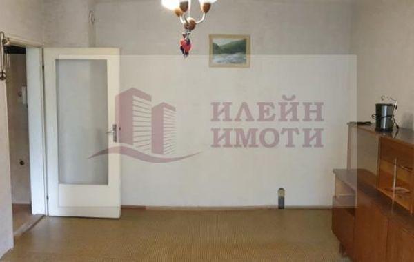едностаен апартамент русе xfmwhacm