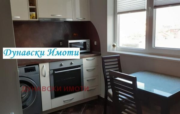 едностаен апартамент русе xpbrcq2a