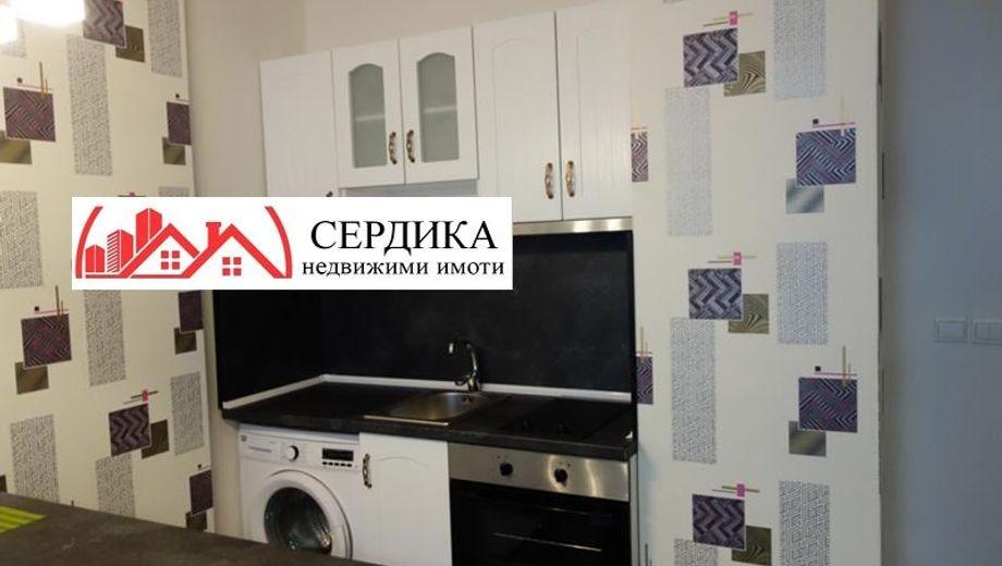 едностаен апартамент софия 1au8hhbm