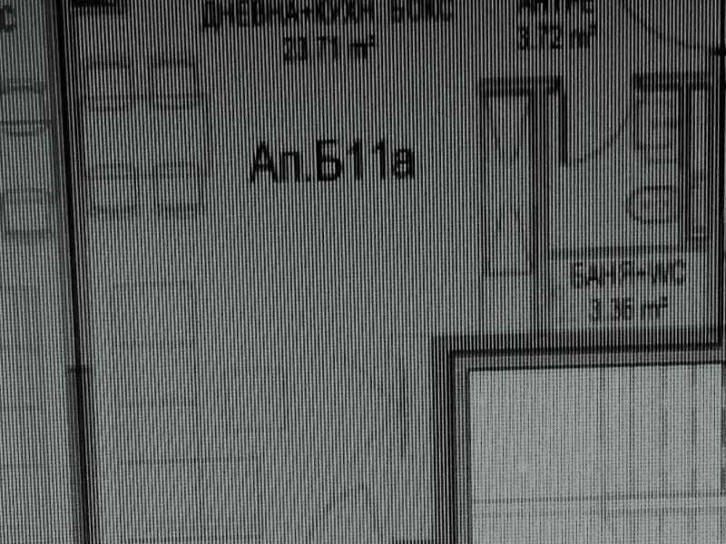 едностаен апартамент софия 1vpw6v9x
