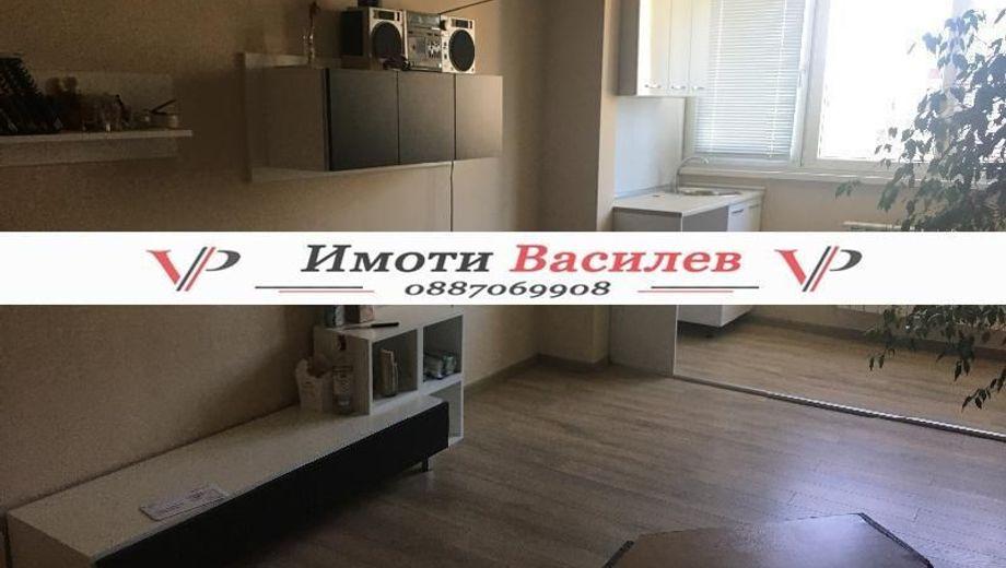 едностаен апартамент софия 2c48ydch