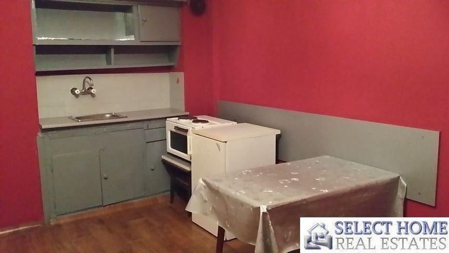 едностаен апартамент софия 44tgtejr