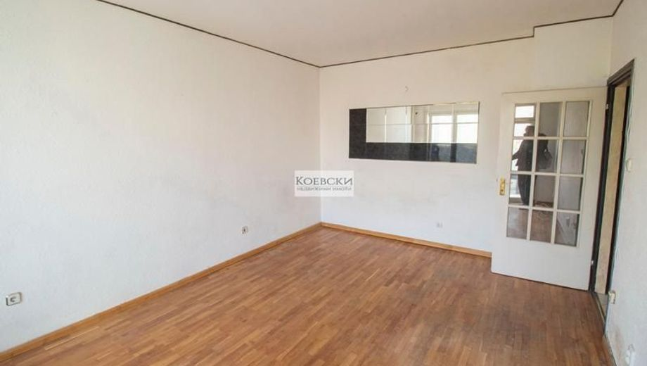 едностаен апартамент софия 4812g7wj