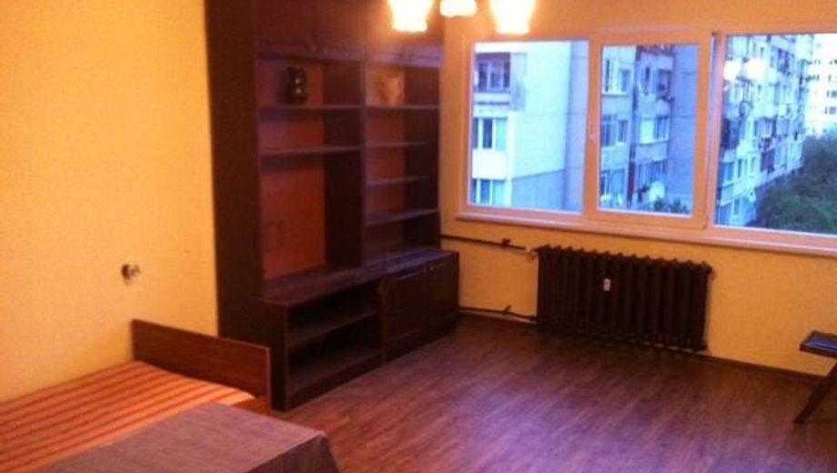 едностаен апартамент софия 4gs3s9u3