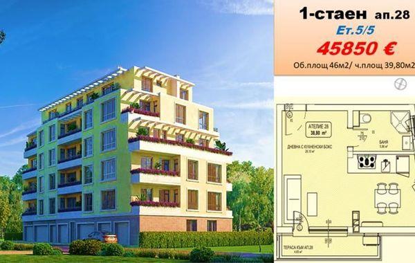 едностаен апартамент софия 4k6ad6y6