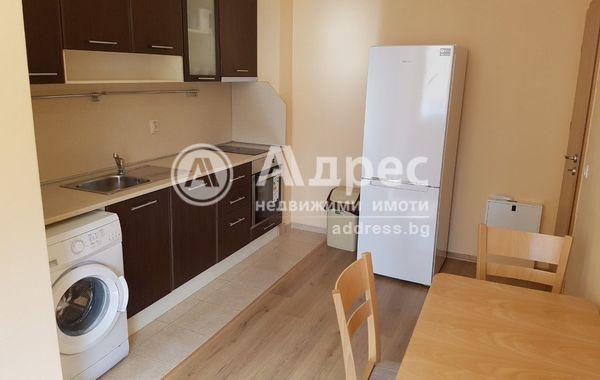 едностаен апартамент софия 4x6kjpct