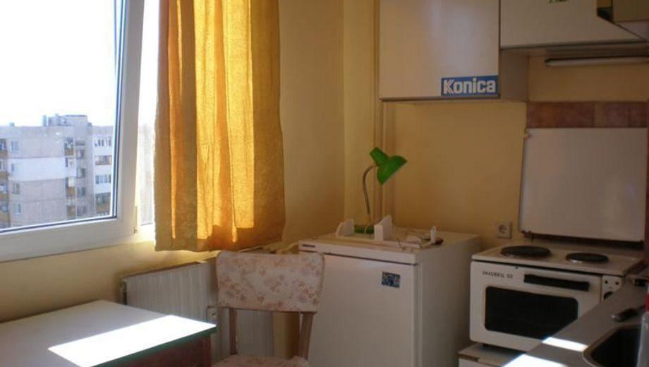 едностаен апартамент софия 59dssf7h