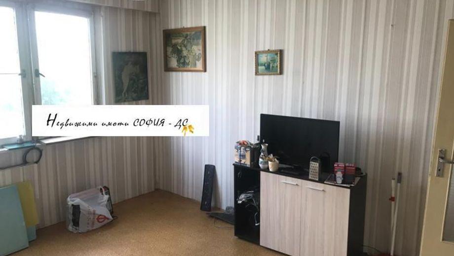 едностаен апартамент софия 5j99rlst