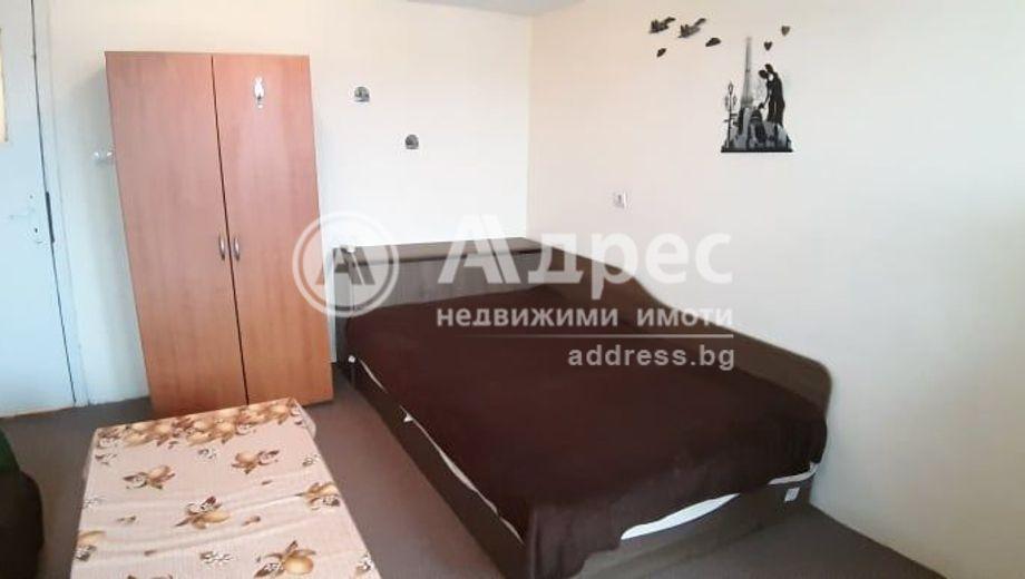 едностаен апартамент софия 8fx34w56