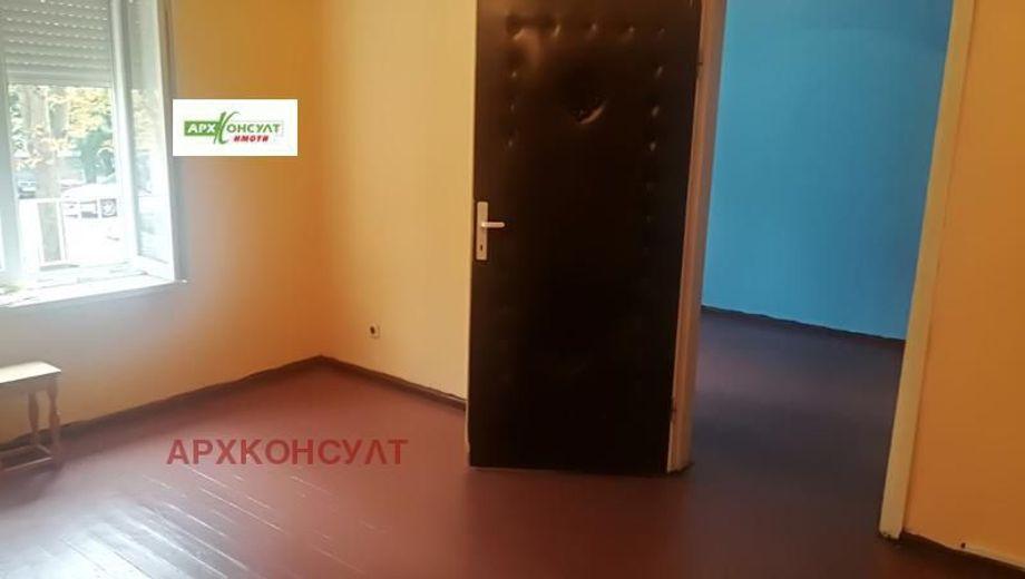 едностаен апартамент софия 8qbw3x8t