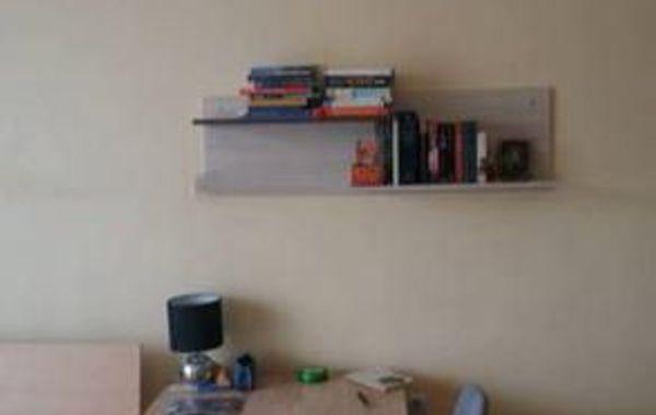 едностаен апартамент софия 9b5xd5jh