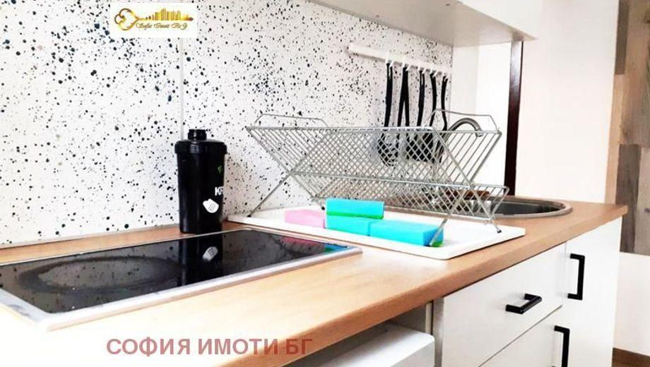 едностаен апартамент софия 9lsqlr39
