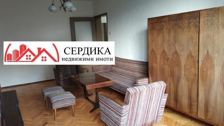 едностаен апартамент софия a1lrpmkv