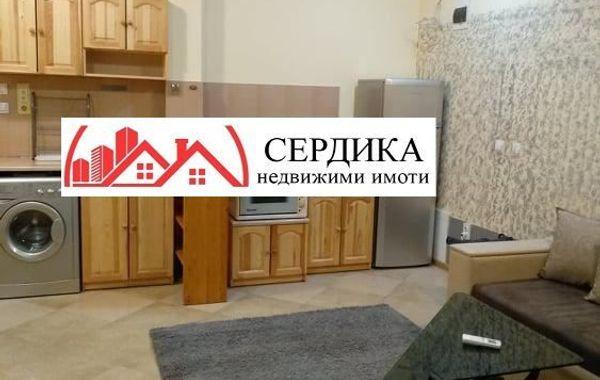 едностаен апартамент софия bjcr7tbp