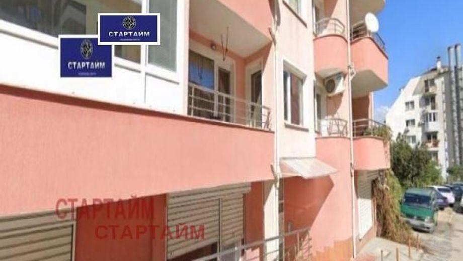 едностаен апартамент софия bskdshup