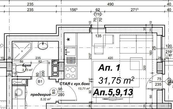 едностаен апартамент софия cl48n744