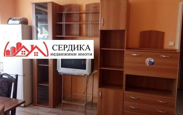едностаен апартамент софия drp7vtqe