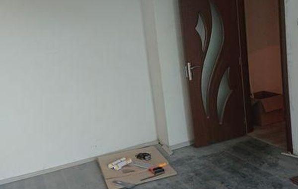 едностаен апартамент софия fuge7xxr