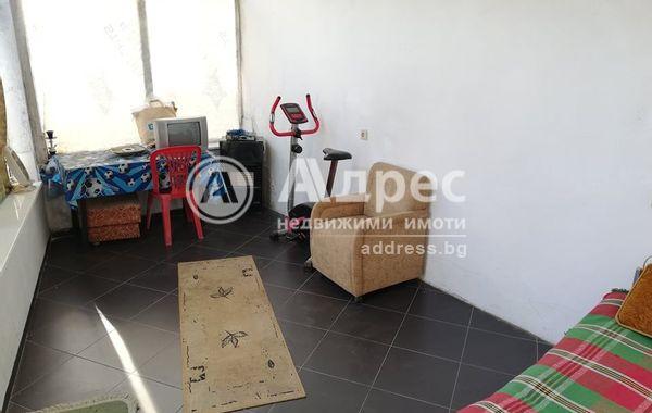 едностаен апартамент софия gmrkeh88
