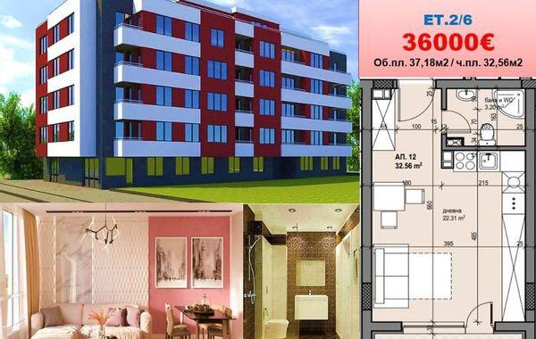 едностаен апартамент софия gulpxd59
